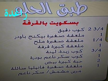 ������� �������� ����� ������ ������ 2012 20_83_506.jpg