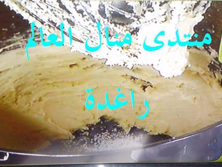 بسـكويت بالقرفـة لمنال العالم بالصور 2012 20_83_517.jpg