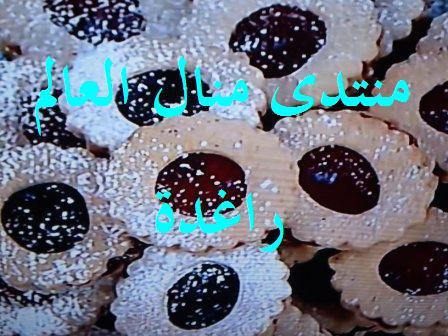 بسـكويت بالقرفـة لمنال العالم بالصور 2012 20_83_518.jpg