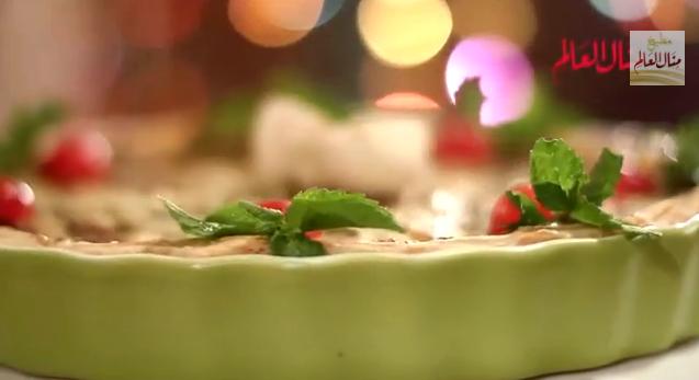 تارت الجبن والمشروم - رمضان 2013